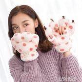 手套 韓版可愛加絨加厚保暖手套暴爪半指手套毛絨手套 Ifashion
