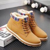 雪靴  雪地靴男冬季保暖加絨加厚工裝鞋皮鞋馬丁靴韓版棉鞋