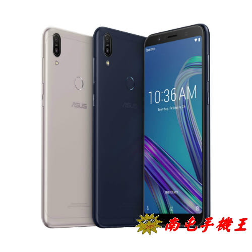 ※南屯手機王※ ASUS ZenFone Max Pro 6吋大螢幕 3G/32G 4G雙卡雙待 ZB602KL【宅配免運費】