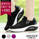 ZALULU愛鞋館 HD304 輕盈透氣綁帶花紋網面增高遙遙鞋-黑/灰/紫-36-40