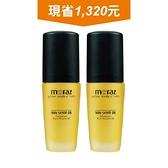 【寒冬肌膚修護專案】全效肌膚修護精華油30ml×2入