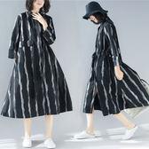 洋裝 連身裙 2019秋季新款正韓寬鬆大碼女裝棉麻長袖洋裝顯瘦氣質條紋襯衫裙