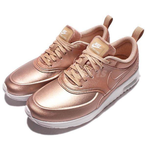 【五折特賣】Nike 休閒慢跑鞋 Wmns AIR MAX THEA SE 玫瑰金 白 氣墊 女鞋 運動鞋 【PUMP306】861674-902