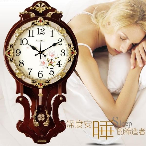 鐘表時鐘掛鐘客廳靜音掛表歐式家用實木石英鐘現代簡約創意美式大【快速出貨】