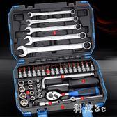 修車工具套裝棘輪快速扳手套筒汽車維修工具五金工具箱多功能 js11318『科炫3C』