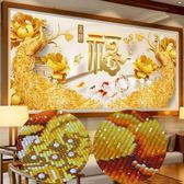 5d花開富貴鑽石畫客廳滿鑽國色牡丹十字繡新款點鑽磚石繡鳳凰