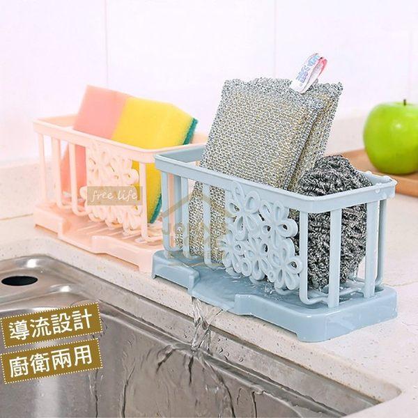 約翰家庭百貨》【AA292】鏤空花紋瀝水架 檯面清潔抹布架 浴室收納架 瀝水架 隨機出貨