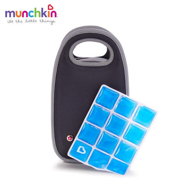 munchkin滿趣健-保溫保冷袋-黑