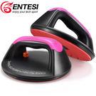 ENTESI運動健身器材家用俯臥撐架支架...