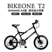 BIKEONE T2 SHIMANO24速鋁合金越野避震小徑融合登山車黑
