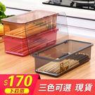 現貨家用餐具收納盒筷子瀝水架廚房廚具塑料...