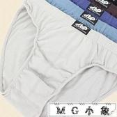 MG 內褲-純棉三角內褲全棉純色夏款三角褲
