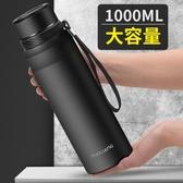 富光大容量保溫杯男女便攜水杯茶杯子1000ml戶外1L不鏽鋼壺800ml