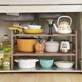廚房下水槽置物架可伸縮不銹鋼架子落地櫥櫃收納儲物架鍋架多層 WD初語生活館