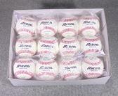 「野球魂中壢店」--「MIZUNO」MB380系列棒球(2OH-30380,1打=12顆)