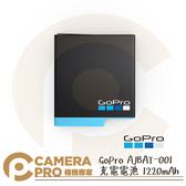 ◎相機專家◎ GoPro AJBAT-001 充電電池 1220mAh 鋰電 Hero 8 6 7 black 適用 公司貨