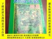 二手書博民逛書店罕見紫微鬥數精奧Y82783 潘子魚 中州古籍 出版2001