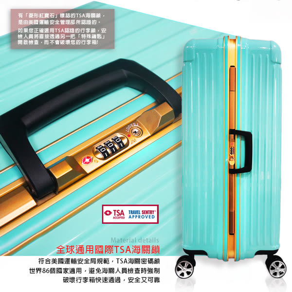 【Sylvain Lefebvre希梵】★New★繽紛馬卡龍系列鋁框旅行箱 行李箱-24吋(黑)