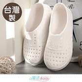 男女童鞋 台灣製極輕量休閒洞洞鞋 魔法Baby