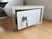 家用辦公小型20K葉片鎖機械入墻全鋼保管箱保險櫃老人保險箱YYJ 傑克型男館