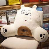 抱枕汽車沙發座椅靠墊辦公室腰靠腰墊靠枕腰枕椅子靠背墊護腰抱枕女男 伊莎公主