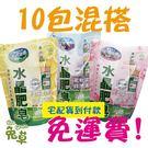 南僑 水晶肥皂 液體補充包1600g 櫻...
