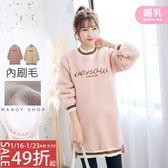 *蔓蒂小舖孕婦裝【M8399】*哺乳.韓系泰迪熊毛內刷毛洋裝