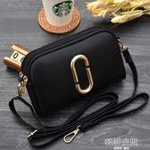 2018新款雙拉鏈斜挎包女日韓時尚潮流手拿包簡約兩用小包包零錢包  韓語空間