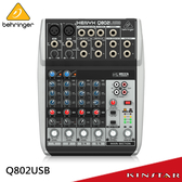 【金聲樂器】BEHRINGER Q802USB 混音器 / 錄音介面 (Q802 USB)