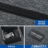 側背包2021輕巧大容量簡約潮流時尚休閒手提包包男豎款單肩包 科炫數位