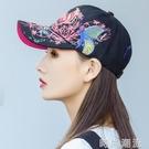 帽子女夏季韓版潮鴨舌帽ins潮牌遮陽帽黑色軟頂百搭戶外棒球帽 時尚潮流
