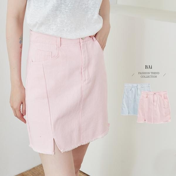 鬚邊下擺側開衩斜紋褲裙S-L號-BAi白媽媽【310455】