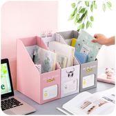 抽屜式書本文件夾桌面收納盒紙質書架桌辦公文具學生書立盒整理箱【快速出貨八折優惠】