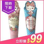 Hello Kitty 滋養護手霜(50g) 花漾柔嫩/清新 兩款可選【小三美日】三麗鷗授權 $109