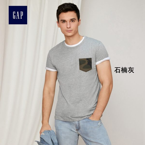 Gap男裝 Logo純棉條紋圓領短袖T恤 上衣男354441-石楠灰