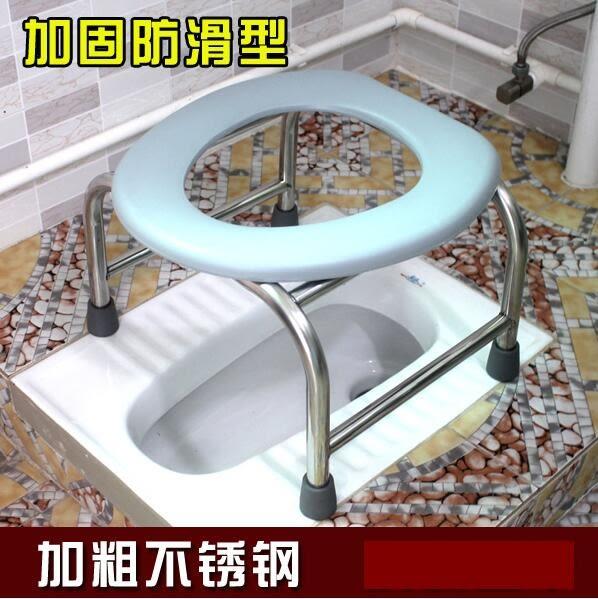 『618好康又一發』防滑孕婦坐便椅老年坐廁椅成人簡易蹲廁