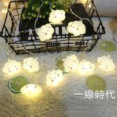 INS彩燈閃燈串燈少女房間裝飾宿舍臥室創意LED超可愛笑臉雲朵燈串WY【快速出貨全館八折】