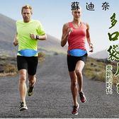 跑步腰包男女多功能運動手機包
