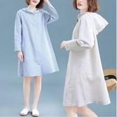 初心 文藝 襯衫洋裝【C3588 】 韓系 棉麻 條紋 襯衫 連衣裙 洋裝 長袖 薄外套