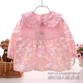 童裝寶寶翻領防水罩衣