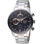 SEIKO精工CS縱橫城市時尚計時腕錶 8T67-00G0K SSB331P1