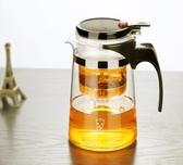拆洗壺沖茶器過濾內膽玻璃茶壺套裝