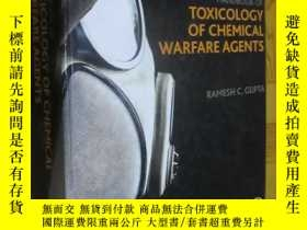 二手書博民逛書店Handbook罕見of Toxicology of Chemical Warfare Agents (SECON