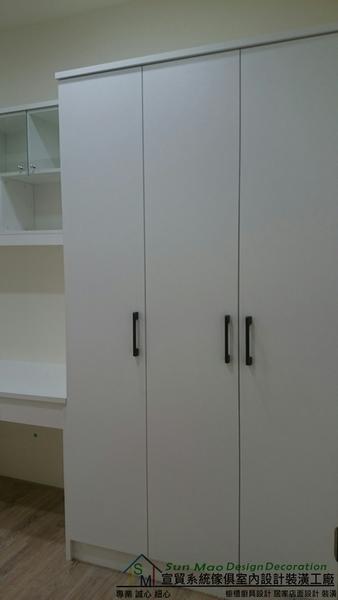 系統家具/系統櫃/木工裝潢/平釘天花板/造型天花板/工廠直營/系統家具價格/書櫃+書桌+衣櫃-sm0955
