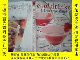 二手書博民逛書店cool罕見drinks til varme dageY198833