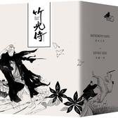 竹光侍1 8限量特裝版(附劍魂手拭巾)