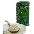 核綠旺 核綠補 C.G.F 極品營養穀奶 (400G) 一罐 純素可用