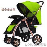 嬰兒手推車可坐可躺超輕便攜摺疊雙向高景觀傘車 igo