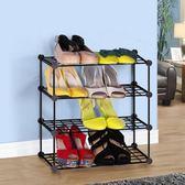 圣若瑞斯多功能創意多層鐵藝鞋架簡易家用客廳宿舍收納小鞋柜  YTL