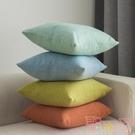 靠墊客廳沙發靠枕簡約大靠背床頭抱枕套含芯【聚可愛】